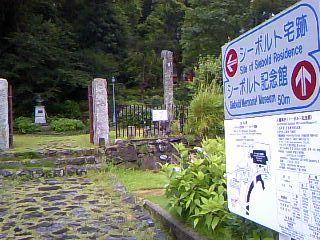 110626_fukuoka02.jpg