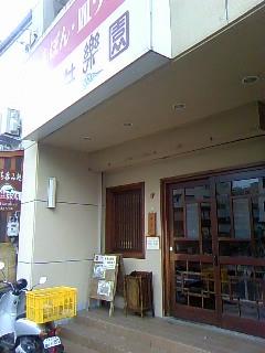 110626_fukuoka04.jpg