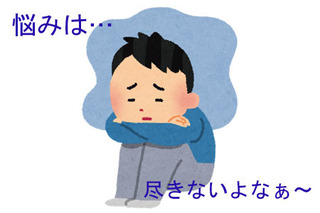 imaseishin.jpg