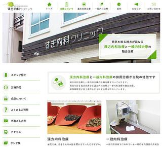 ss001---DeskTop.jpg
